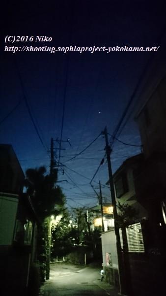 2016-12-04 05.45.59射撃.jpg